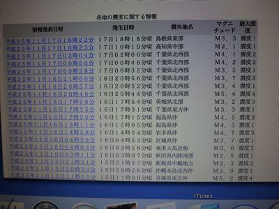 b0097482_2030467.jpg