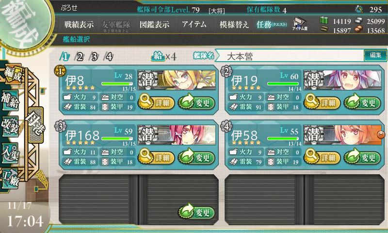 b0095489_1761593.jpg
