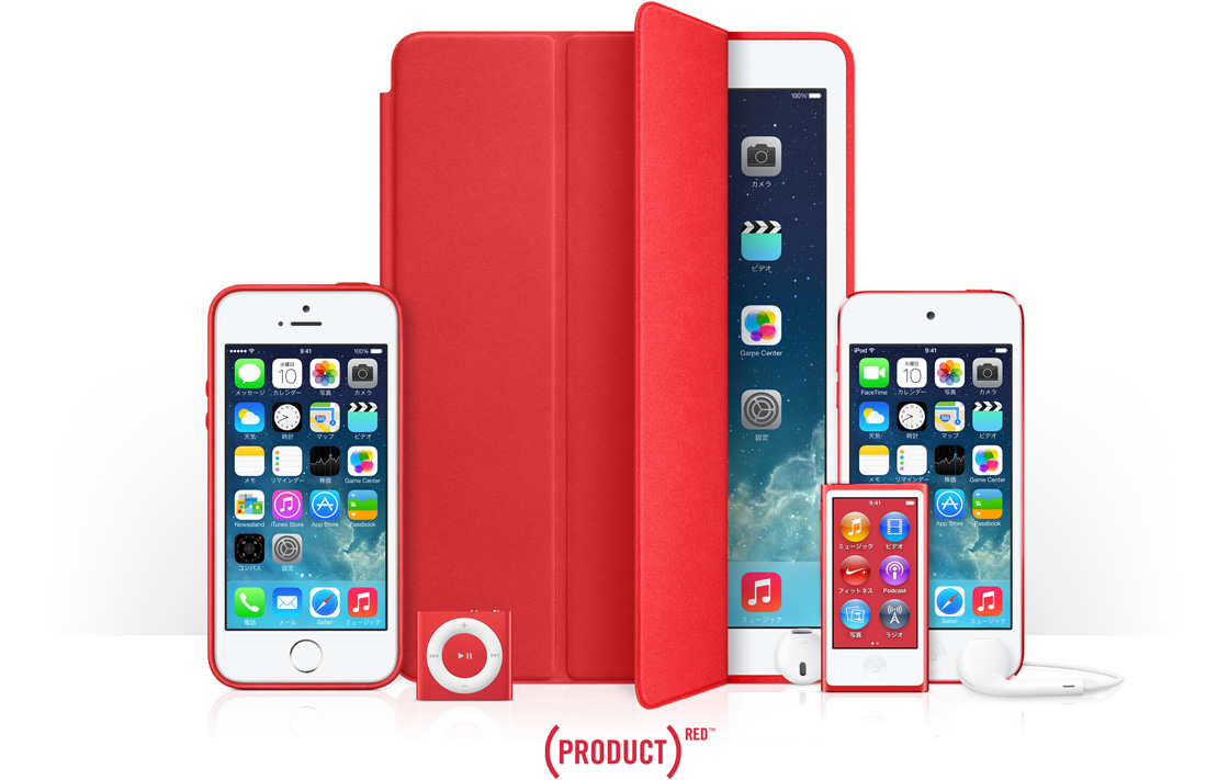 iPod touch 32GB - (PRODUCT) RED を買った_d0164691_11255456.jpg