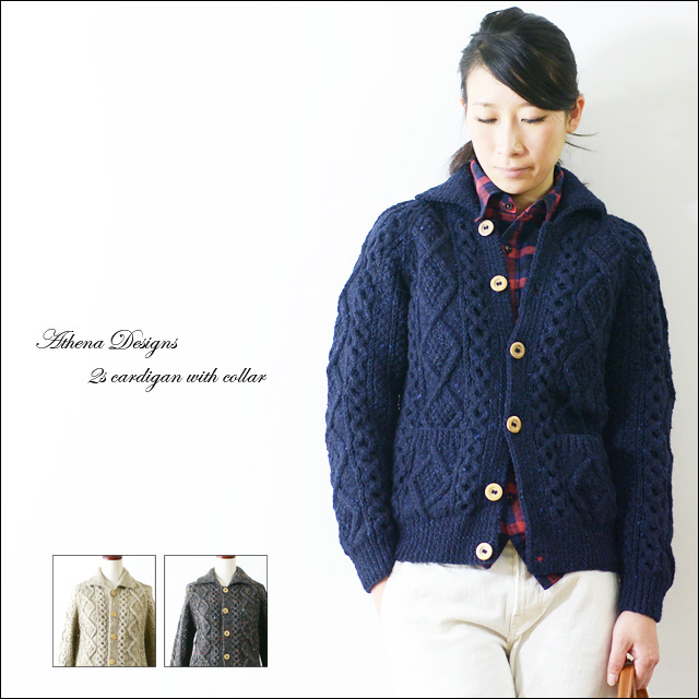 Athena Designs [アテナデザイン] 2s+CLR CARDIGAN WITH COLLAR_f0051306_18482587.jpg