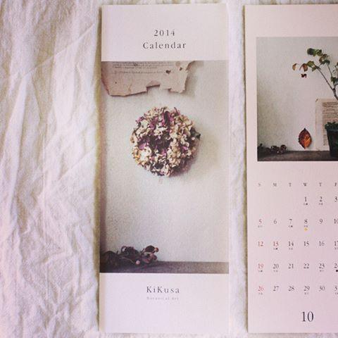 KiKusa 2014 calendar_c0118809_3103680.jpg