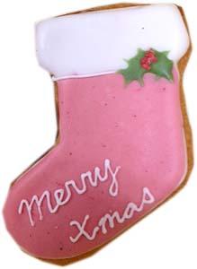 まもなく終了メニュー&クリスマスアイシングクッキー!_f0235809_973629.jpg