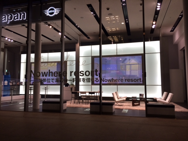 【Exhibition】BMW 八重洲 SHOWROOM_f0201310_13183270.jpg