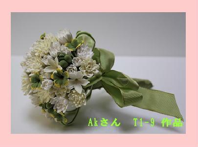c0169414_042597.jpg