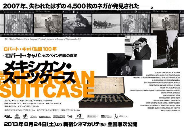 1月号発売◉月刊LATINA誌の連載に日本×ポルトガル470周年、スペイン400周年を寄稿 @latinacojp ▶_b0032617_16335128.jpg