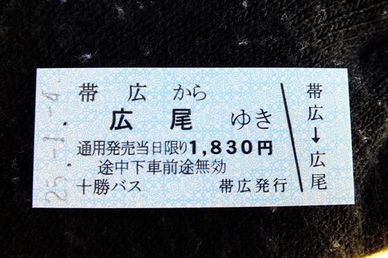 e0231023_0523499.jpg
