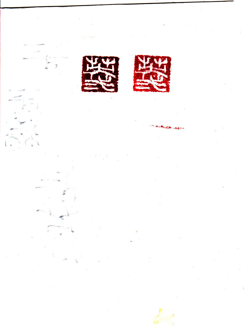 e0246124_234030.jpg