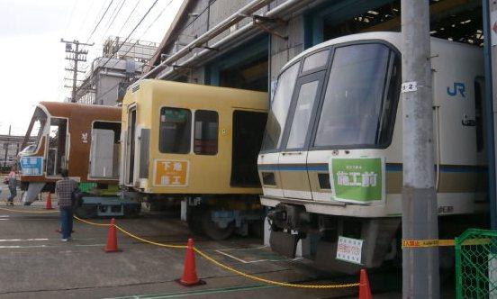 2013/11/9 吹田総合車両所一般公開_a0066027_2054888.jpg