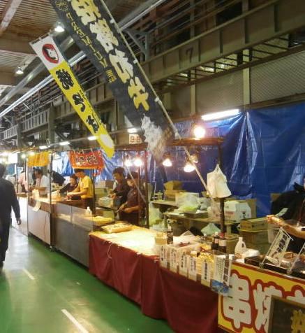 2013/11/9 吹田総合車両所一般公開_a0066027_2110632.jpg