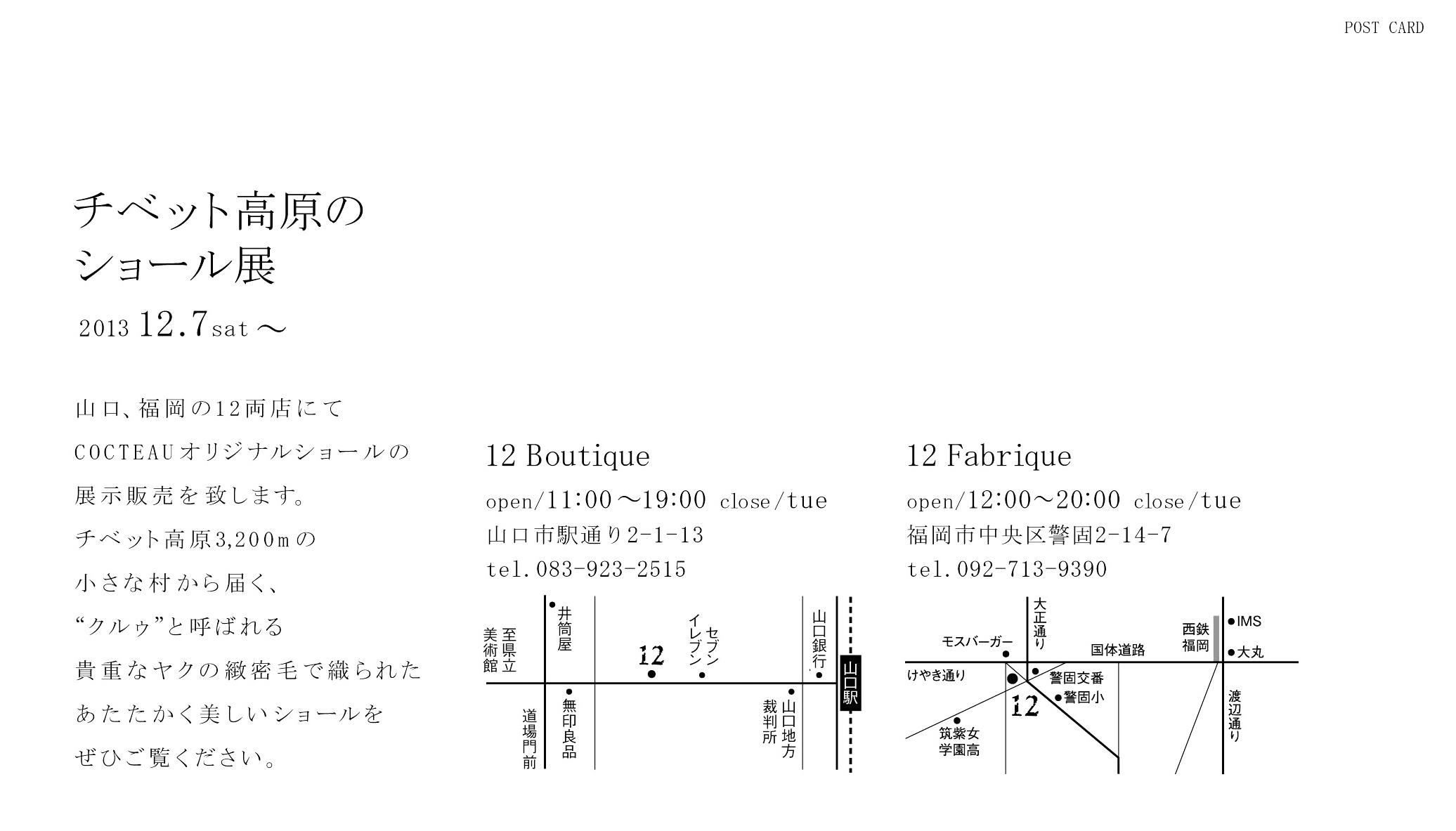 f0210032_17453891.jpg