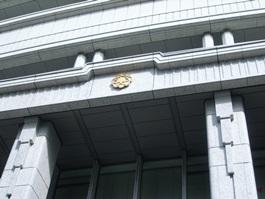 広宣流布大誓堂と創価学会_c0180341_2125191.jpg