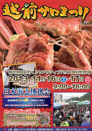 f0221360_2011572.jpg