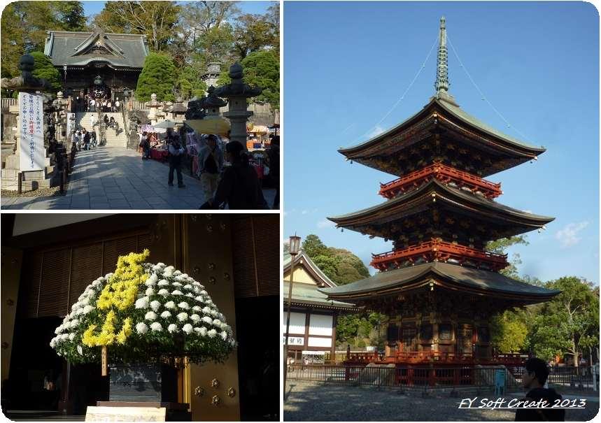 ◆ 初めての成田山 新勝寺へ (2013年11月)_d0316868_2039859.jpg