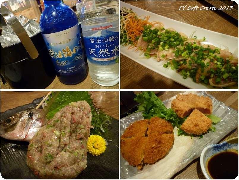 ◆ 「水産酒場 徳三丸」へ (2013年11月)_d0316868_23583466.jpg