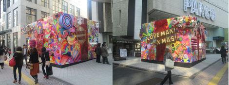渋谷パルコのクリスマス、今年は光のボックス_d0183174_18435384.jpg