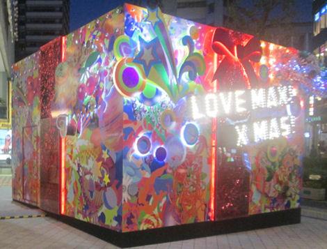 渋谷パルコのクリスマス、今年は光のボックス_d0183174_18442034.jpg