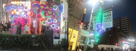 渋谷パルコのクリスマス、今年は光のボックス_d0183174_18444112.jpg