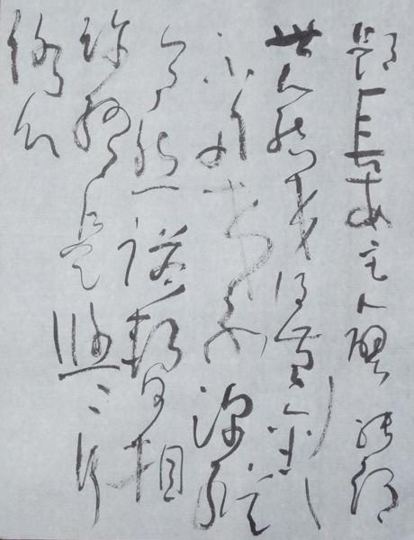 張謂 : SAI-福岡書芸院