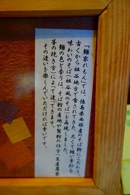 徳島の社会福祉法人カリヨンさんにお伺いしました。vol.1_a0277483_0214177.jpg