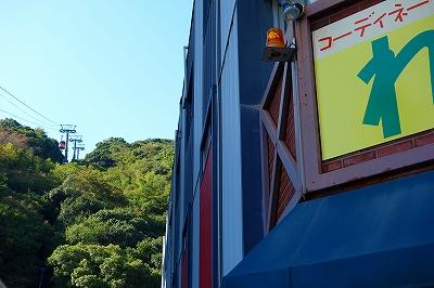 徳島の社会福祉法人カリヨンさんにお伺いしました。vol.1_a0277483_0215712.jpg