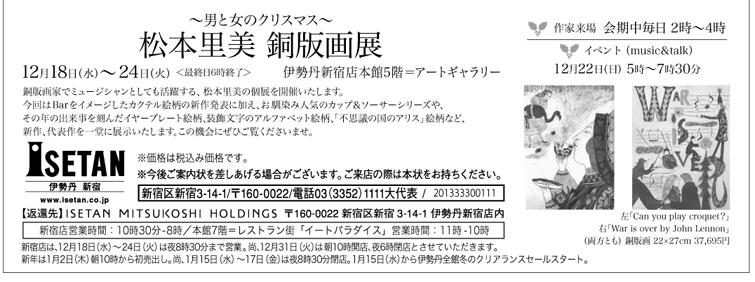 b0010487_20484320.jpg