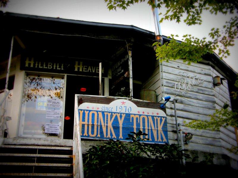Human Zoo Live at Honky Tonk_c0057390_2221058.jpg