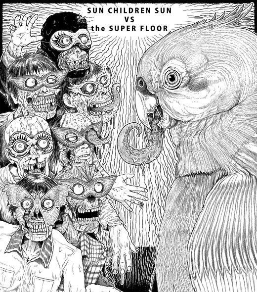 SUN CHILDREN SUN vs the SUPER FLOOR / Split : 1000yen_a0092691_23423596.jpg