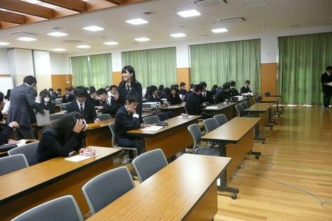 11月25日 茨城県立並木中等教育学校修学旅行事前学習  その2_d0249595_17381469.jpg