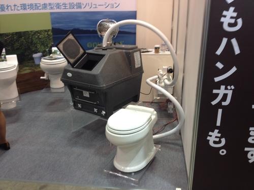 ジャパンホームショー_e0054299_1441073.jpg