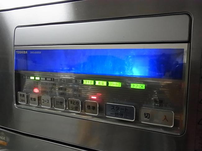 ついに食器洗い乾燥機が!_b0186200_1937878.jpg