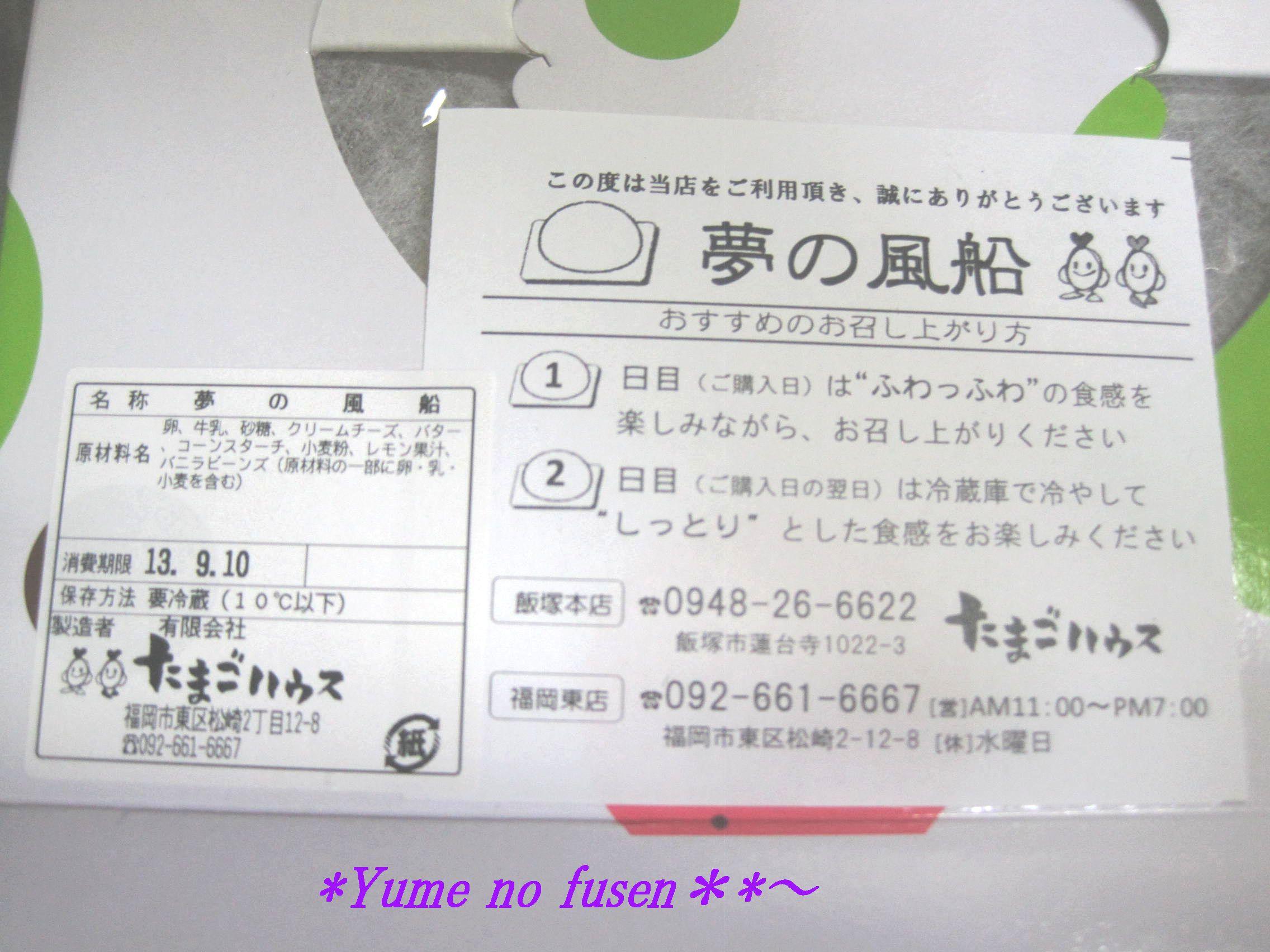 b0203919_2038301.jpg