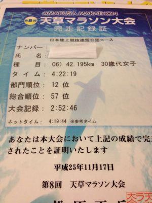 f0198620_22194274.jpg