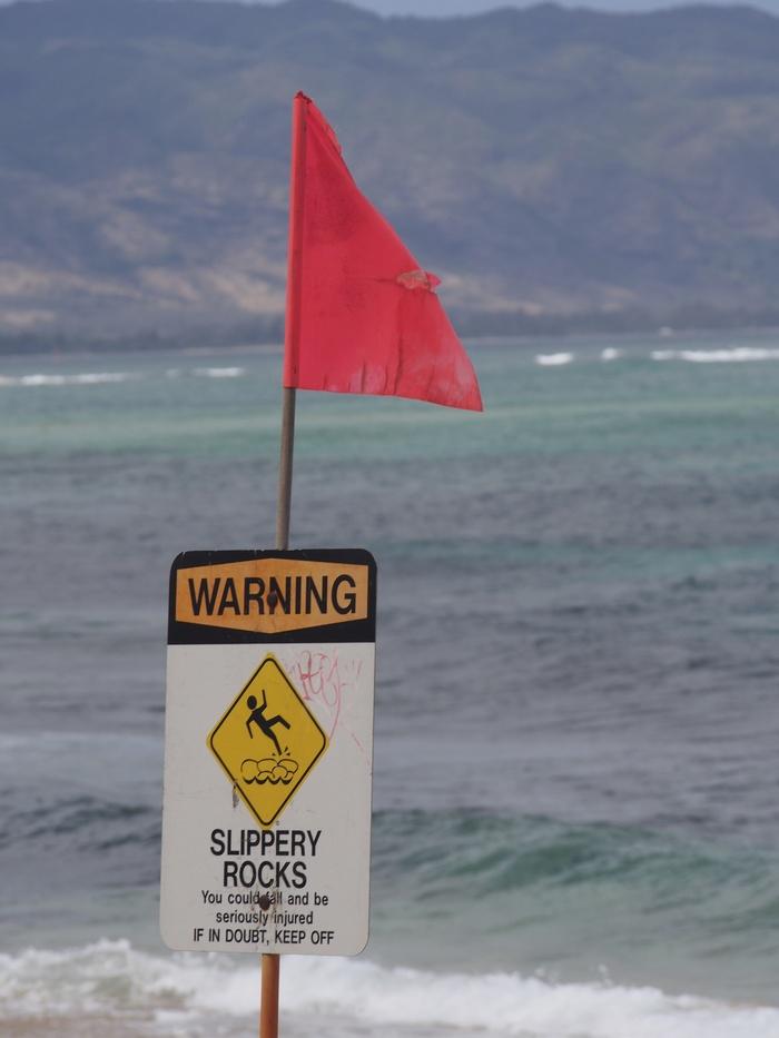 2013 10月 ハワイ(30)  カワイロアビーチ から ププケアビーチまで_f0062122_8374664.jpg
