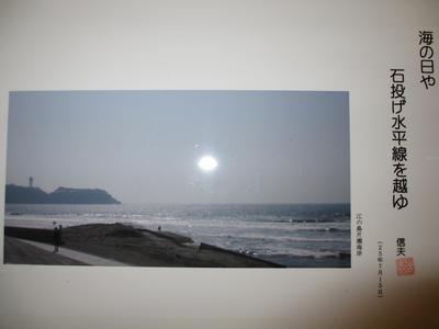 写俳展 _f0289632_2013377.jpg