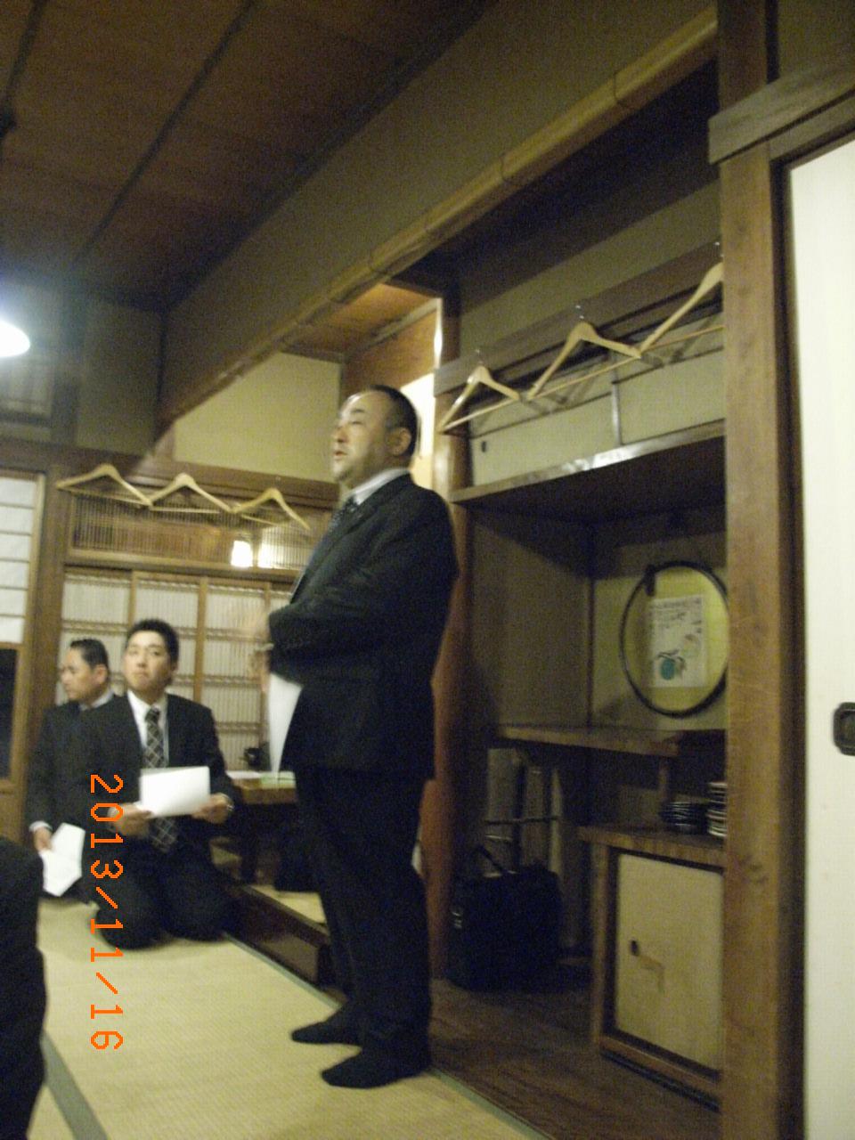 平成25年11月16日(土)広島東部支部総会・懇親会_f0184133_1213448.jpg