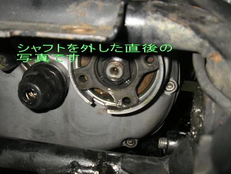BMW R100RS ミッションOH_e0218639_1115138.jpg
