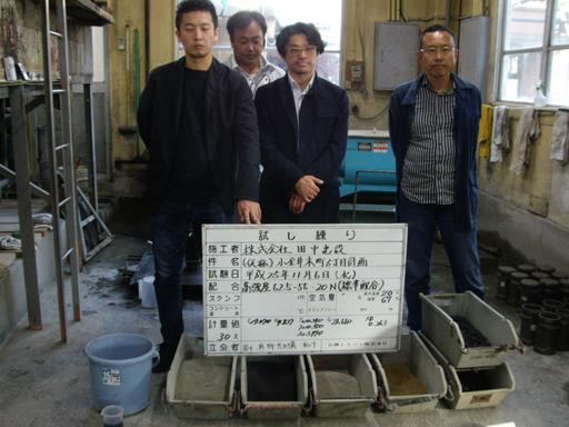 小金井本町5丁目計画:コンクリート試験練り_c0177863_15563676.jpg