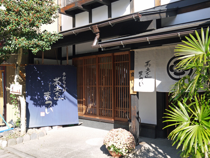 念願だった郡上八幡町へ:団塊サミットin Gifu 2013②_c0014967_8591527.jpg