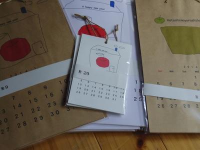 カレンダー出品    11・19_e0019167_19442413.jpg