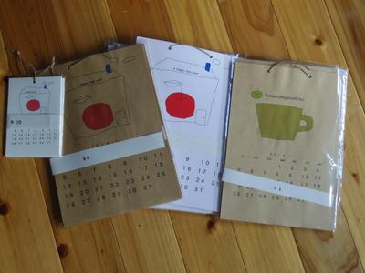 カレンダー出品    11・19_e0019167_1947225.jpg