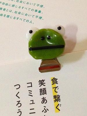 徳島の社会福祉法人カリヨンさんにお伺いしました。vol.2_a0277483_10474978.jpg