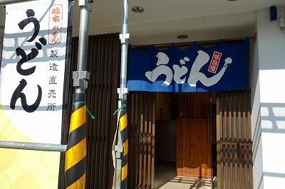 徳島の社会福祉法人カリヨンさんにお伺いしました。vol.2_a0277483_10484152.jpg