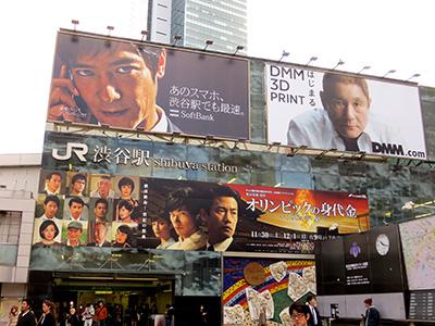 11月19日(火)の渋谷109前交差点_b0056983_11462523.jpg