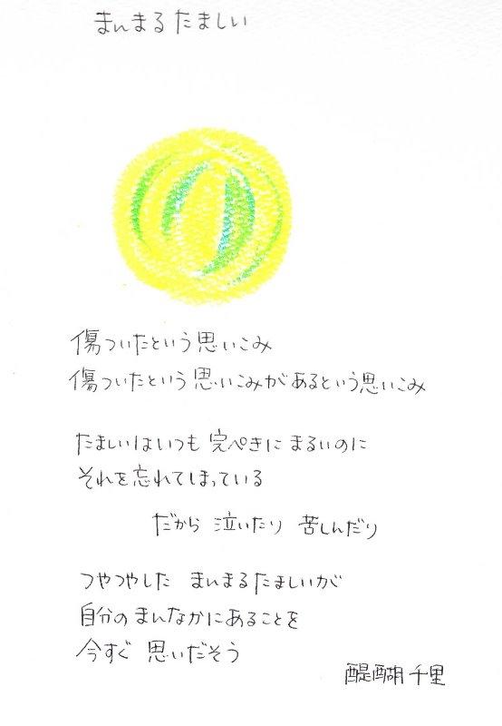 c0294983_1945621.jpg