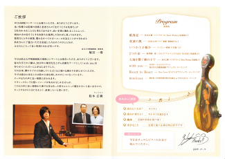 富山大学附属病院コンサート_f0021895_1351398.jpg