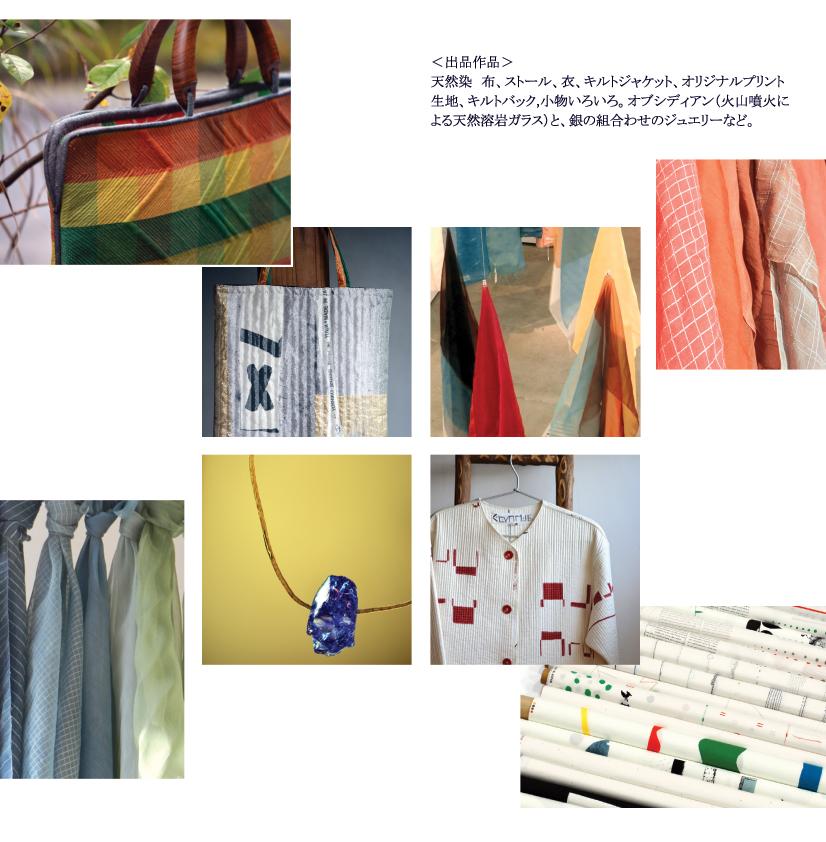 泰泉寺由子のの記念展ご案内状 _c0256701_23111824.jpg