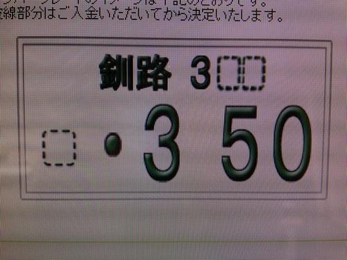 b0127002_2083788.jpg