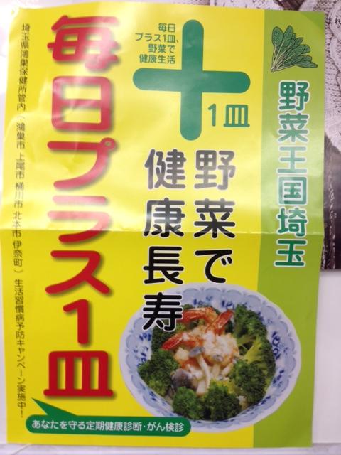 衛生消毒講習会_b0209507_17592138.jpg