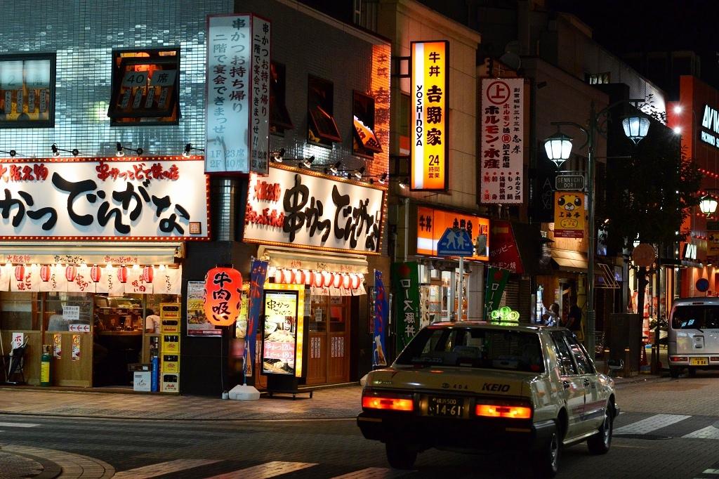 夜へ・・・・酒場のショット_d0065116_19415273.jpg