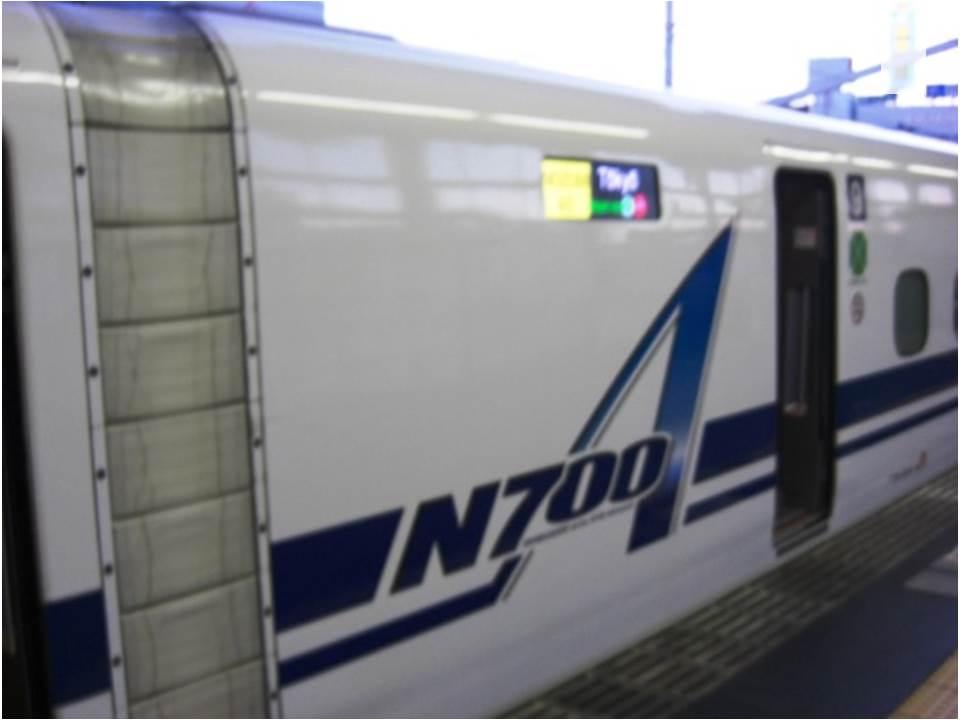 これは珍しい!新幹線500系併走(停?)_b0081121_546369.jpg